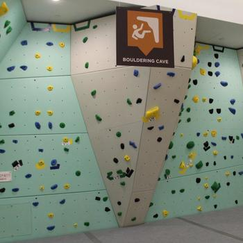 Leapfin - Yes, we have a bouldering wall in our office!