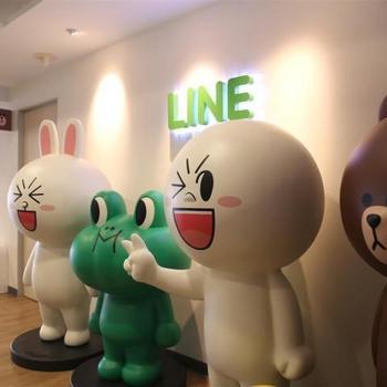 LINE Euro-Americas Corp - LINE office