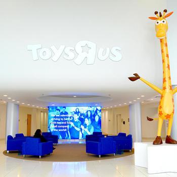 Toys R Us -