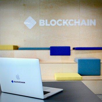 Blockchain - Company Photo